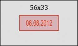 Zīmogs S-828D