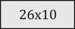 Zīmogs S-841