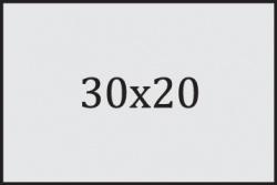 Zīmogs S-835