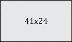 Zīmogs S-826