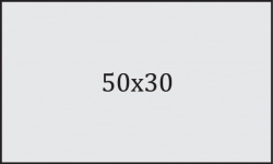 Zīmogs S-827