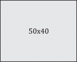 Zīmogs S-837