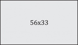 Zīmogs S-828