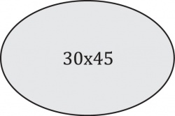 Zīmogs O-3045