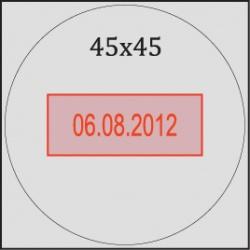 Zīmogs E-915