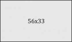 Zīmogs E-906