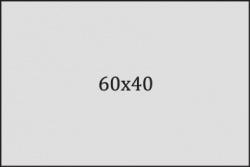 Zīmogs E-907